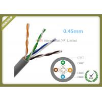 Buy cheap LSZH Jacket Fiber Network Cable Cat5e U/UTP 4x2x0.48 Cuprum Solid Inside Installation product