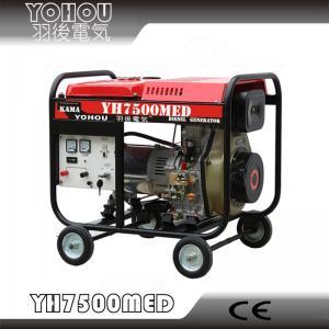 China AC single/3 Phase 5KW/6KW Diesel Generator Set wholesale