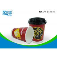 Quality Eco Friendly 12oz Hot Drink Paper Cups With Double Structure Design for sale