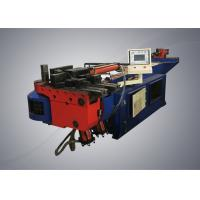 Buy cheap Heavy Duty Steel Pipe Single Head Bending Machine For Recovery Appliance from wholesalers