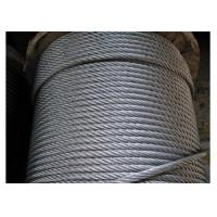 Buy cheap Hot Dip Anti Twist Galvanised Steel Cable 6x37 Wire Rope For Marine product