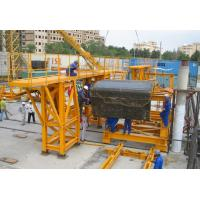 Buy cheap High Load Bearing steel material Girder Box Formwork for Preformed Unit product