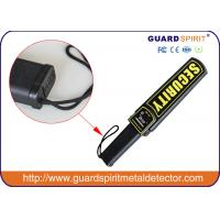 Buy cheap Guard Spirit Body Handheld Wand Scanner For Courthouses Government Buildings product