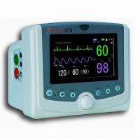 Buy cheap Anti Esu Mobile Patient Monitoring System Examination Therapy Equipments product