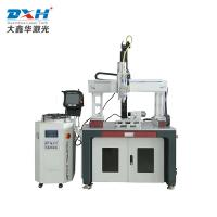 Buy cheap Fiber Laser Welding Machinery for Stainless Steel Welding / Precision Welding By from wholesalers