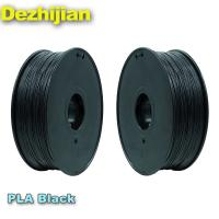 Buy cheap 3D Printer Filament 1.75mm Black PLA 3D Filament 1kg Spool 2.2 lbs product