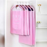 Buy cheap Pink Non - Woven Hanging Garment Bags Dustproof With Long Zipper Closure product