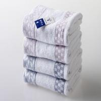 Buy cheap 72*34cm Pure Cotton simple classic grid face towel embroidered hand towel with satin product