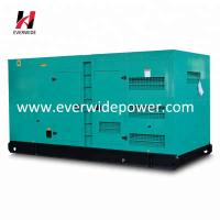 Buy cheap High performance electrical start super silent 250KVA/200KW Perkins diesel generator with Stamford alternator product