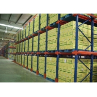 China Bulk Storage 2000KG Q345 Drive In Drive Through Pallet Racking on sale