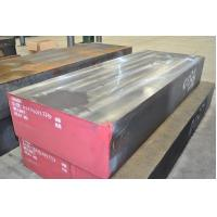 Buy cheap P20 steel plate product supply / P20 steel factory wholesale product