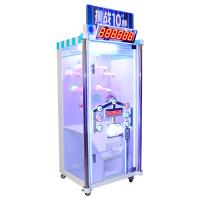 China 10 Second Challenge  Coin Prize Machine / Prize Redemption Machine 220V on sale