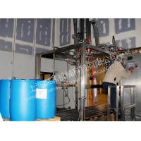 Buy cheap Aseptic Big Bag Filling Machine product