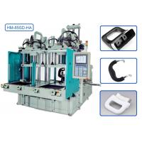 Buy cheap High Efficiency Double Injection Molding Machine For Frying Pan Bakelite Ear product