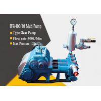 Buy cheap Horizontal Drilling Mud Pump reciprocating Piston Pump For Water Well / Core Drilling product