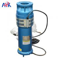 Buy cheap 10-500m3/h Outdoor Submersible Fountain Pump 2.2KW -13KW High Efficiency from wholesalers