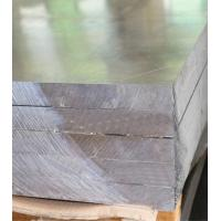 Buy cheap 6061 T6 Aluminum Sheet , 1mm Aluminum Sheet For Industrial Structural Parts product