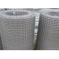 Buy cheap Custom 304 Stainless Steel Crimped Wire Mesh For Filter Application , 30m Length product