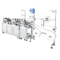 Buy cheap High Speed KN95 Face Mask Making Machine For Medical / Construction Industry product