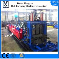 Buy cheap Automatic CZ Purlin Roll Forming Machine PLC Control 7.5kw Work Pressure product