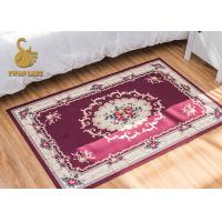 Buy cheap Plain Style Persian Floor Rugs Colorful Oriental Rugs For Dining Room / Kitchen product