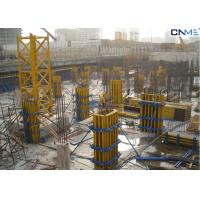 Buy cheap Easy Operation Circular Formwork Columns , Shuttering For Concrete Beams And Columns product