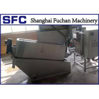 Buy cheap Sludge Dehydrator System For Sewage Treatment , Slurry Dewatering Equipment product