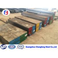 DIN 1.2080 Cold Work Tool Steel , Alloy Steel Plate Thickness 10 - 200mm