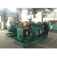 Quality 300KW / 375KVA Water Cooled Diesel Generator With Cummins Engine for sale