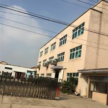 Cixi AnXon Electronic Co., Ltd