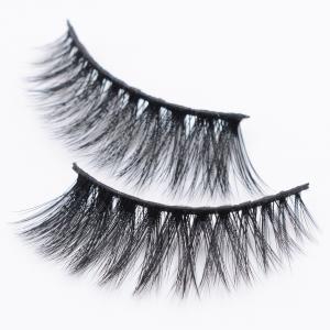 Buy cheap Premium 3d Faux Mink Lashes Natural Looking False Eyelashes PBT Material product