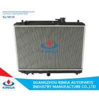 Buy cheap Customized SUZUKI Car Radiator / Suzuki Cultus Radiator 17700-60G00 from wholesalers