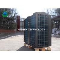 China Energy Saving Residential Heat Pump Central Heating / Home Heating Radiators on sale