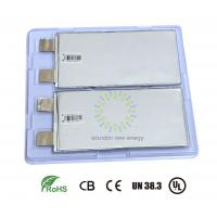 Buy cheap Eco Friendly 3.2V 20AH Rechargeable PowerToolsBatteries For Energy Storage System product