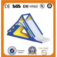 Buy cheap 2015high quality inflatable bungee trampoline by 0.90mm PVC Tarpaulin product