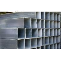 Buy cheap 6063 Temper T4 Industrial / Construction Aluminum Profile Powder Spray Coated product