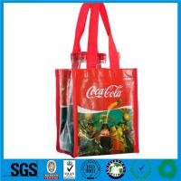 Buy cheap pp woven shopping tote bag,,europe standard laminated china pp woven bag product