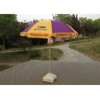 Commercial Heavy Duty Wind Resistant Beach Umbrella With Your Logo , Purple And Yellow