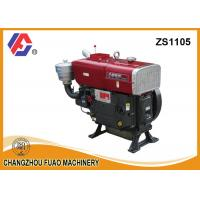 Starting Motor 18 HP Horizontal Diesel Engine ZS1105 160 kg