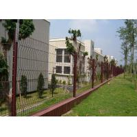 Buy cheap Anti Thief Steel Garden Fence Panels Heavy Gauge For Boundary Wall product