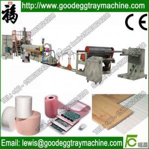 China Life vest/Bag liner EPE foam sheet extruder plant on sale