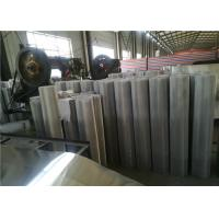 Buy cheap Car Mesh Gril Aluminum Expanded Metal No Welding Points And Tight Junction product