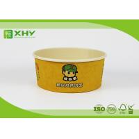 Buy cheap 10oz Single Wall Paper Salad Bowls With Flat Lid Waterproof Wood Deisgn product