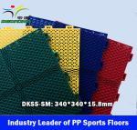Buy cheap Portable Sport Floor,Interlock PP Sport Tiles, Eco Friendly Sport Floor product