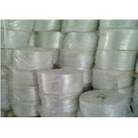 Buy cheap Less Fuzz White E Glass Fiberglass Extrusion Molding With Thermoplastic Roving product