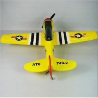 Buy cheap 4Ch RTF 8A brushless amous training  rc model airplane kits EPO  for beginners product