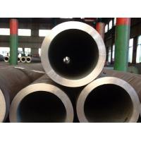 Buy cheap API Seamless Carbon Steel Pipe / Casing Pipe / Line Pipe With Fixed Length product