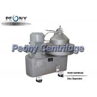 Vertical Chemical Disc Stack Centrifuges For Diesel Oil / Lubricant Oil Industry