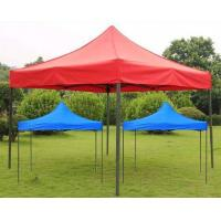 Buy cheap 3x3m Customized Fashion Design Outdoor Folding Event Tent For Promotion product