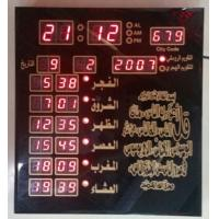 Buy cheap China golden supplier islamic products wholesale islamic prayer digital clock ,wood and glass azan clock product